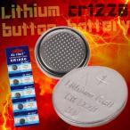 CR1220, 10個セット DL1220, SB-T13 ボタン電池