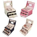 送料590円 アクセサリー ケース ジュエリーボックス ミラー付き 鏡 大容量 引き出し 3段 5カラー ジュエリー収納 宝石箱★ランキング1位獲得★