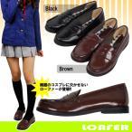 ■送料無料■学生用ローファー革靴■2カラー22.5〜25.0cm制服コスプレも通学■ブラック、ブラウン