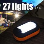 ■送料140円■万能型LEDライト/24+3/27LED■懐中電灯■ランタン■スタンドライトにも