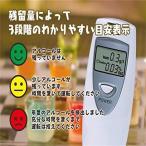 アルコールチェッカー 高性能 アルコール検知器 高精度  飲酒運転防止  簡単 測定 アルコテスト 飲酒検知器 二日酔い