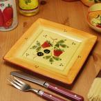 ポルトガル製  いちご柄 角プレート(皿)M 置くだけで食事を楽しく!