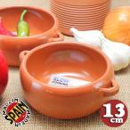 スペイン製キャセロール(カセロラ)スープ・アヒージョφ13cm sgr-0713br