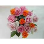 ショッピングアニバーサリー バラの花束15本 ピンク10本オレンジ5本(本体価格5,250円)