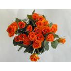 ショッピングアニバーサリー バラの花束15本 オレンジ15本(本体価格5,250円)