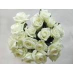 ショッピングアニバーサリー バラの花束15本 白バラ15本(本体価格5,250円)