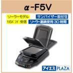 700454 CELLSTAR(セルスター) ALHPA(アルファ)-F5V