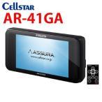 NEW セルスター AR-41GA/GPS レーダー探知機/3.2インチ/特典2 個付き/CELLSTAR ASSURA/2017年 モデル 701065