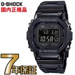 G-SHOCK Gショック GMW-B5000GD-1JF 5600 Bluetooth スマートフォン タフソーラー デジタル 電波時計 カシオ 電波 ソーラー 腕時計 電波腕時計 【国内正規品】