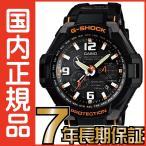 G-SHOCK Gショック GW-4000-1AJF アナログ スカイコックピット 電波ソーラー 電波時計 タフソーラー カシオ 腕時計 電波腕時計