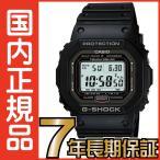 G-SHOCK Gショック 電波ソーラー GW-5000-1JF 電波時計 タフソーラー カシオ 腕時計 電波腕時計 ジーショック