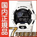 ショッピングG-SHOCK G-SHOCK Gショック GW-8900A-7JF 電波時計 タフソーラー 電波ソーラー カシオ ホワイト 腕時計 ブラック 電波腕時計