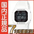 G-SHOCK Gショック GW-M5610MD-7JF 5600 タフソーラー デジタル 電波時計...
