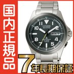 シチズン プロマスター PMD56-2952 CITIZEN PROMASTER エコドライブ 電波時計 腕時計 メンズ 【送料無料&代引手数料込】