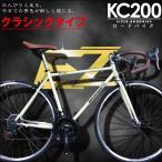 ロードバイク 700C シマノ 21段変速 クロモリ 自転車本体 クラシック 街乗りにおすすめ 700C x 28C EIZER KC200