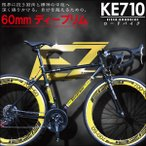 ロードバイク 700C シマノ21段変速 エアロホイール 60mm 自転車本体 通勤 通学に最適 700CX28C EIZER KE710