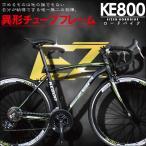 ショッピングロードバイク ロードバイク 700C シマノ21段変速 エアロホイール 40mm 自転車本体 通勤 通学に最適 700CX28C EIZER KE800