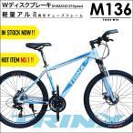 マウンテンバイク 26インチ シマノ 21段変速 フロントサスペンション ハードテイル TRINX MTB M136
