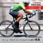 自転車 ロードバイク 700C Wディスクブレーキ デュアルコントール ヒルクライム シクロクロス サイクリング 通勤 通学 TRINX CLIMBER1.0
