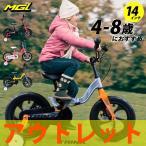自転車 子供 14インチ 超軽量 7.9kg ディスクブレーキ搭載 フレーム伸縮 4歳 5歳 6歳 7歳 8歳 TRINX MG-1