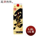 芋焼酎 25度 伊佐錦 芋 パック(黒) 1.8L 6本 1ケース 1800ml