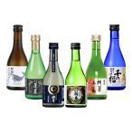 WGO受賞 大満足! 小瓶6本飲み比べセット 日本酒 太平山 越後鶴亀 蓬莱 富翁 千福 酔鯨 300ml