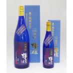 日本酒 澤姫 吟醸酒 真・地酒宣言 井上清吉商店 720ml 1本