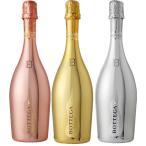 イタリア プロセッコ ボッテガ ゴールド、ロゼ・ゴールド、ホワイト・ゴールド BOTTEGA 750ml 各種3本 飲み比べセット