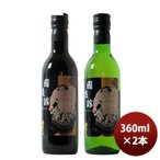 ワイン 大相撲 国技館ワイン 赤白2本セット ml 1本 1ケース お土産 完全予約限定