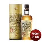 ウイスキー クライゲラヒ 13年 並行 700ml 1本
