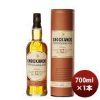 ウイスキー  ノッカンドゥ 12年 箱有 並行 700ml 1本
