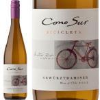 白ワイン コノスル ヴァラエタル ゲヴェルツトラミネール 750ml wine