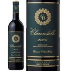 赤ワイン クラレンドル・ルージュ 750ml wine