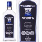 ウィルキンソン ウオッカ 40゜ 720ml