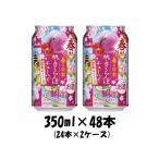 チューハイ 果実の瞬間 国産桃とさくらんぼ アサヒ 350ml 48本 (24本×2ケース) 期間限定 2月19日以降のお届け