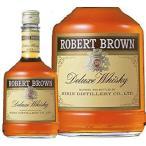 ウイスキー ロバートブラウン 750ml 日本 whisky