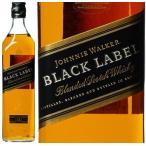 ウイスキー ジョニーウォーカー ブラックラベル 700ml スコッチ whisky