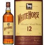 ホワイトホース12年 700ml スコッチ
