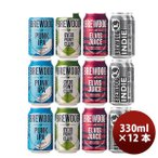 BREWDOG ブリュードッグ 4種12本飲み比べセット ギフト クラフトビール