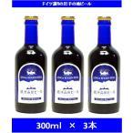 クラフトビール 地ビール 銀河高原ビール シルバーボトル 瓶 330ml beer
