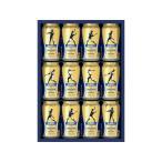 ザ・プレミアムモルツ イチロー デザイン缶セット 350ml×12本 1セット サントリー ビール BPCPN 完全予約限定