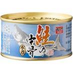 敬老の日 ギフト 缶詰 おつまみ 鮭の中骨水煮 木の屋 180g 1個