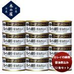 【直送】木の屋石巻水産 カレイの縁側醤油煮込み 12缶セット  新発売