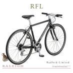 2017ラレー RFL ラドフォードLTD クロスバイク RALEIGH