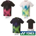 Yahoo!テニスラケットショップのIS《送料無料》2019年3月上旬発売 YONEX ユニセックス ゲームシャツ(フィットスタイル) 10321 ヨネックス テニス バドミントン ウェア