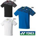 《送料無料》2020年5月中旬発売 YONEX ユニセックス ゲームシャツ(フィットスタイル) 10366 ヨネックス テニス バドミントン ウェア