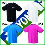 Yonex テニスTシャツ男女兼用 テニスウェア ドライTシャツ ユニセックス16400ブラック