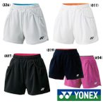 《送料無料》2016年1月下旬発売 YONEX レディース ニットショートパンツ 25019 ヨネックス テニス バドミントン ウェア