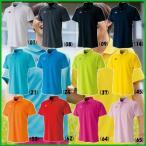 《送料無料》2016年2月発売 MIZUNO ユニセックス ポロシャツ 62JA6010 ミズノ テニス バドミントン ウェア