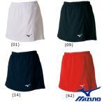 《送料無料》《NEW》MIZUNO ジュニア スカート 62JB7204 ミズノ テニス バドミントン ウェア